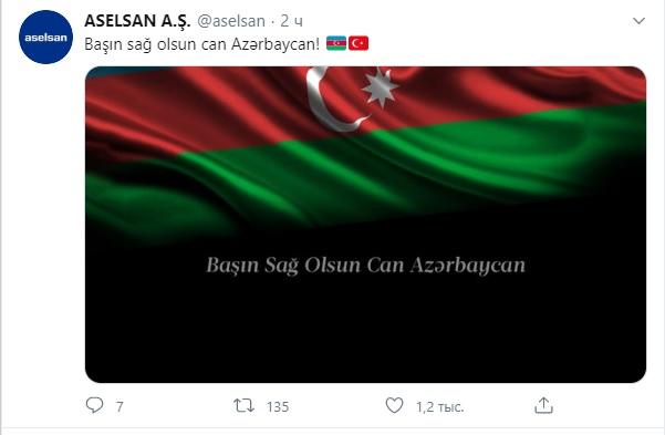 Türkiyənin hərbi qurumlarından Azərbaycana dəstək mesajları