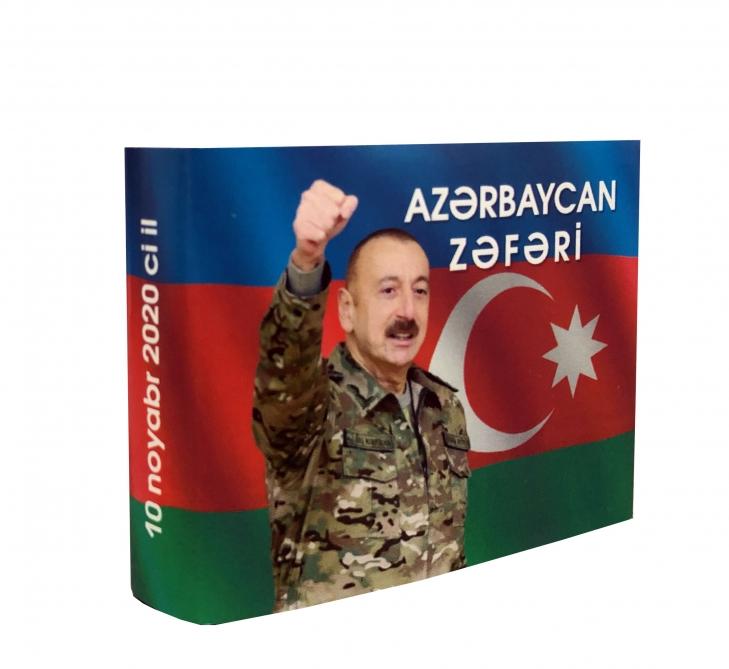 """""""Azərbaycan Zəfəri"""" və """"Qarabağ Azərbaycandır!"""" miniatür kitabları nəşr olunub"""