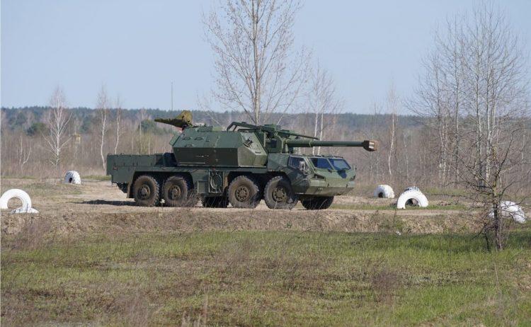 """Ukrayna Silahlı Qüvvələri """"Dana-M2""""nin sınaqlarına başlayıb"""